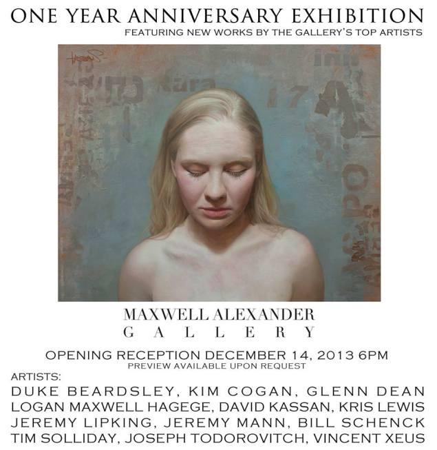 gallery Maxwell